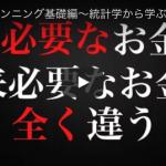 【2015年撮影】Youtube 動画コンテンツ