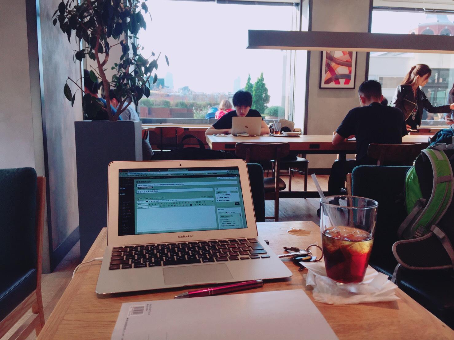 今日は珍しくカフェで作業