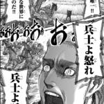 【ブログ】憤怒の西山、脂肪も魂も燃やせ!男西山(笑)