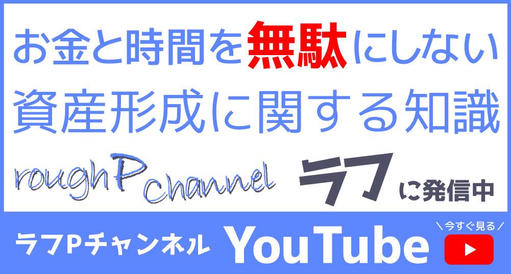 西山彰弘 YouTubeチャンネル